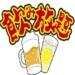 1ヶ月4万円ポッキリでアルコール飲み放題のカプセルホテルが話題