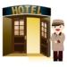 高級ホテルに無料で宿泊できる新しい形のサブスクが話題
