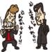 【吉野家×魁!!男塾】男なら入塾せよ!激熱コラボキャンペーンが開催中